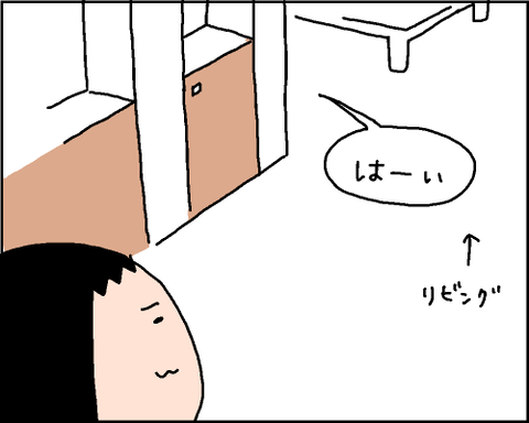 2019110602