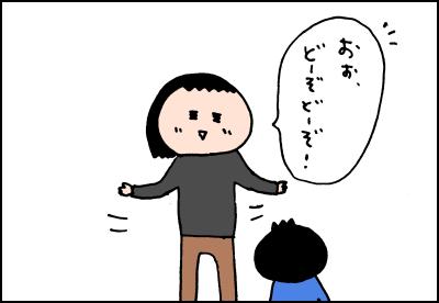 20190216_02
