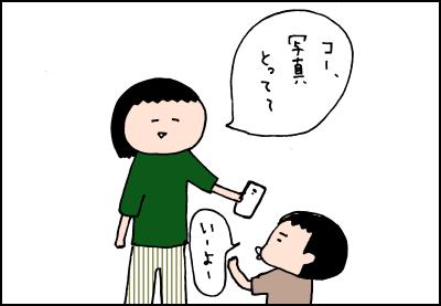 20190812_05