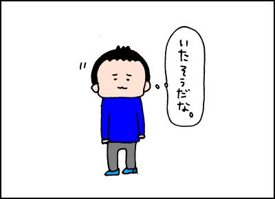20190508_16