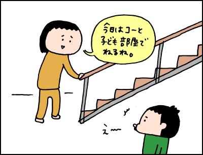 20180207_01