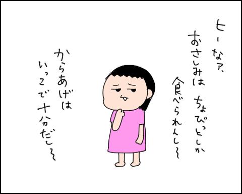 2019101501