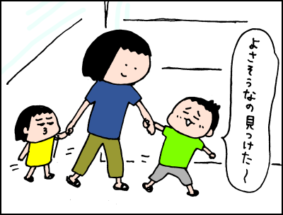 20190821_04