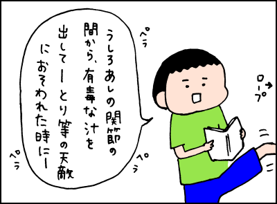 20190719_05