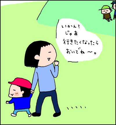 0522004