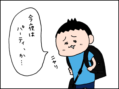 20190906_02