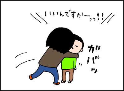 01114008