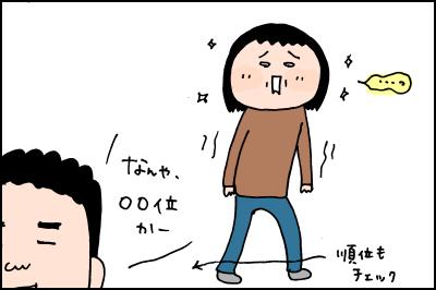 20180510_07