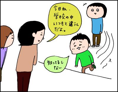 20180417_03