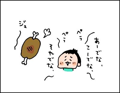 20190505_02