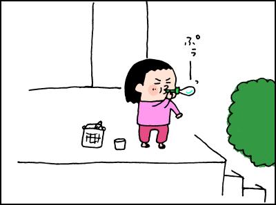 0608006