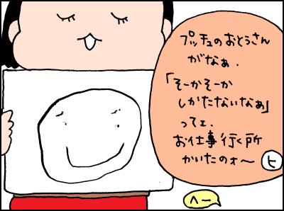 20180523_04