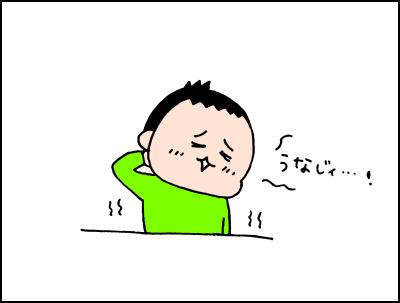 0128004