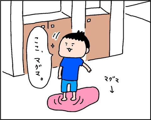 2019110607