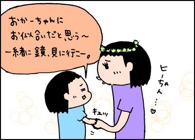 20180606_03