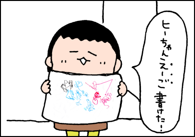 20181107_07