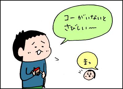 20180206_02