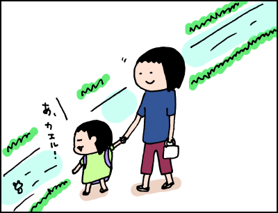 20190816_10