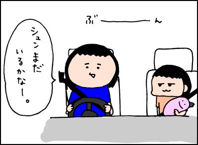 20190720_01