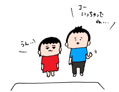 20180723_02