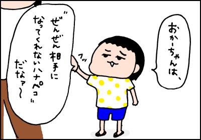 20190813_03