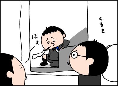 20180520_05