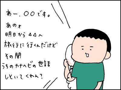 0809002