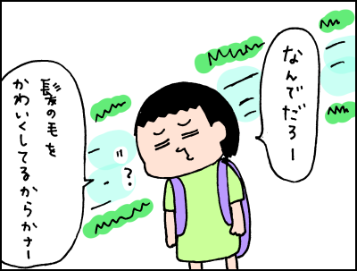 20190816_13