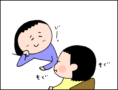 0122001