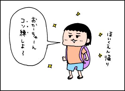 20190911_01