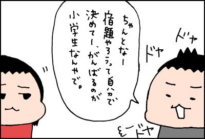 20190128_07