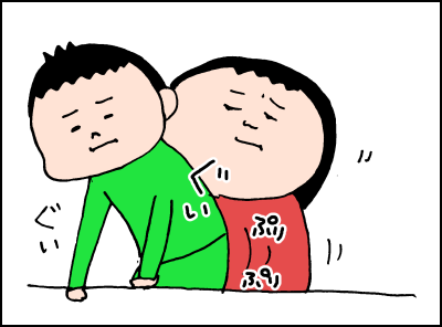 20181105_03