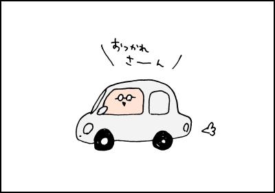 20190513_13