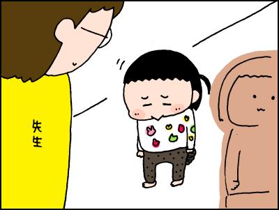 01108004