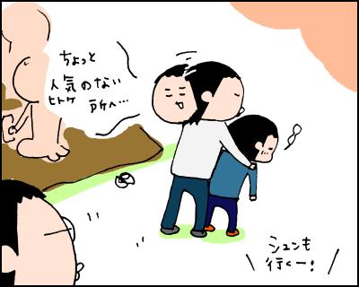 20180402_03