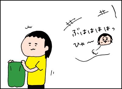 20180601_02