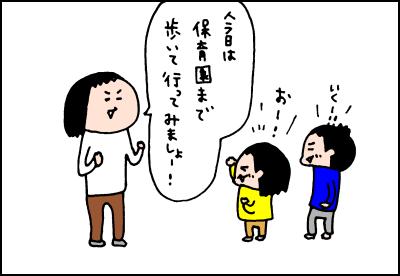 20190513_01