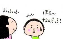 ハナペコブログ
