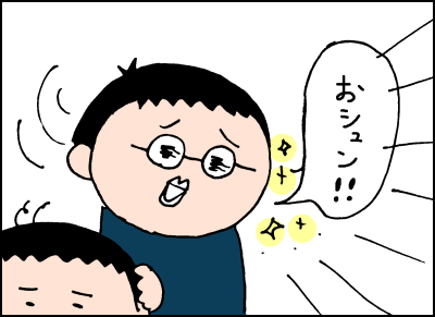 20181015_03
