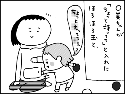 0222001