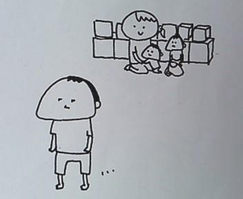ハナペコブログ-P2011_0909_080532.JPG