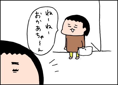 20181107_02