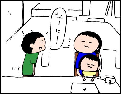 20190816_09