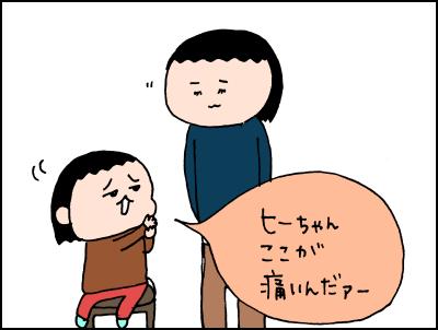 20180308_03