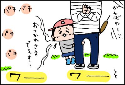 20181015_08