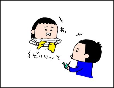 20190508_09