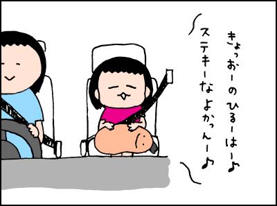 20190718_05