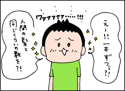 20190703_03
