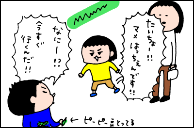 20190513_09