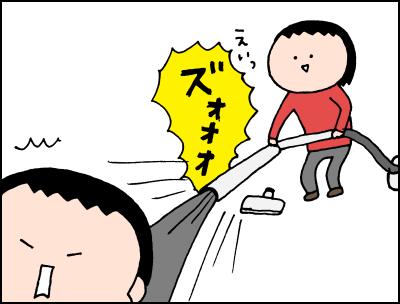 0507003